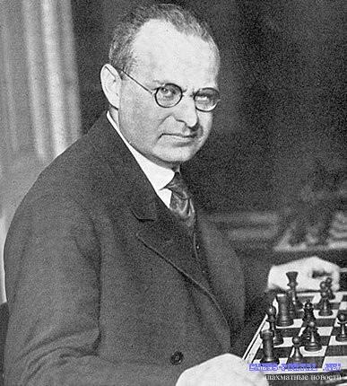Исполняется 130 лет со дня рождения выдающегося шахматиста Арона Нимцовича